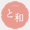 巣鴨の美容室「コミュニティサロン と和」のロゴ
